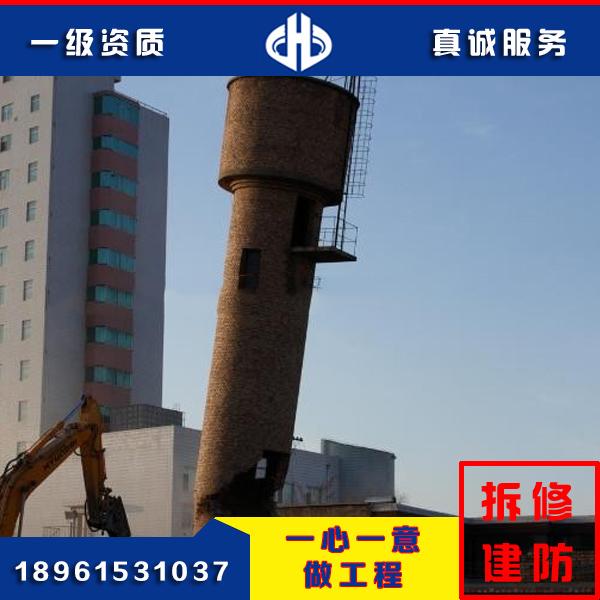 砖水塔拆除
