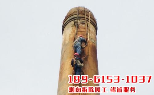 拆烟囱_ 拆除砖砌烟囱_ 人工放倒拆除25米砖烟囱