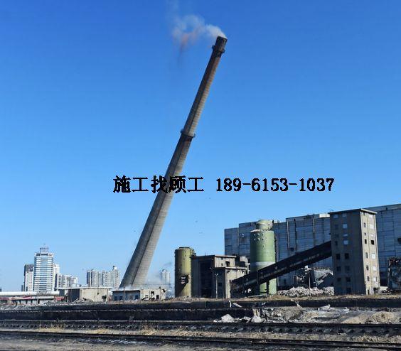天津150m废弃烟囱拆除