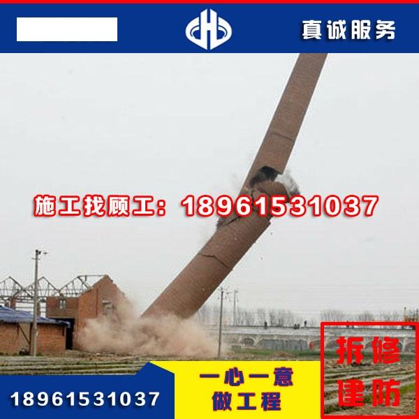 废弃锅炉烟囱拆除