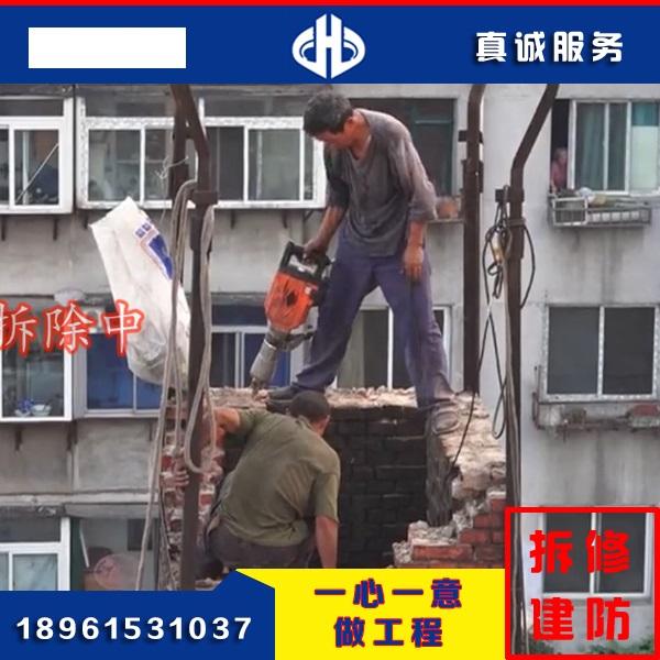方形砖烟囱人工拆除